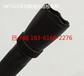 爱家防爆手电JW7622多功能强光巡检电筒抢险救灾应急手电强光手电