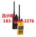 江东代购-驰洋无线对讲机_手持CY-VH01甚高频双向无线电话CCS认证