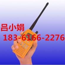 供应STV-160船用双向甚高手持对讲机船用对讲机甚高频手持对讲机