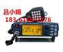 零点大爆料渔民最爱FT-801船台飞通对讲机资深渔民专用电台无线通话对讲机