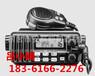 伦敦东台疯抢-中高频电台·飞通FT-808A级神船台