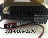 三星热卖TS-480渔用车载式对讲机_原装正品