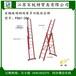 金錨FO61-307組合梯自產玻璃鋼多功能絕緣組合梯