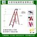 天津金錨4個踏板梯具FO17-106玻璃鋼絕緣工作梯