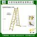 廠家直發玻璃鋼兩用絕緣工作梯FO62-210、FO62-209
