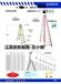 廠家化工玻璃鋼雙側梯2.8米金錨梯LFD120GFA