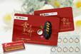 天津会员卡磁条卡芯片卡厂家可根据要求个性化定制