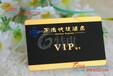 广州制作拉丝卡厂家酒店拉丝会员卡贵宾卡专业订制