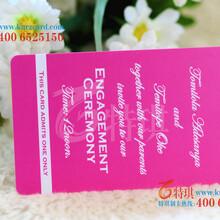 河北专业制卡厂家PVC卡会员卡储值卡消费卡生产订制