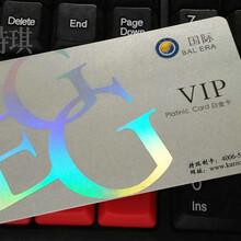 天津厂家直销会员卡磁条卡芯片卡条码卡制作量大从优