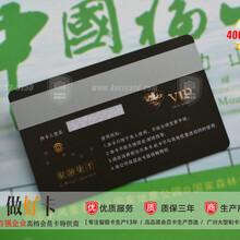 深圳PVC卡定制工厂磁条卡芯片卡条码卡制作100%全新料