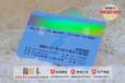 南昌制卡厂会员卡拉丝卡磁条卡芯片卡专业生产批发