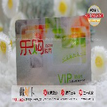 天津会员卡厂家消费卡储值卡积分卡礼品卡制作批发