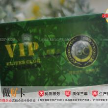 河北智能卡公司IC芯片卡ID感应卡白卡厂家专业生产定制