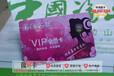 武汉高端会员卡精美会员卡库尔兹磁条卡免费提供卡样