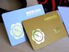 福建卡制作供应IC卡制作智能芯片卡实力厂家