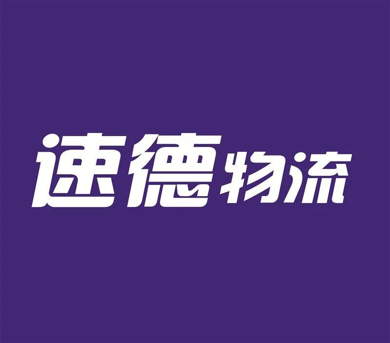 安徽滁州境内往返物流托运全国欢迎致电