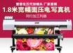 滁州國產宏印寫真機怎么樣