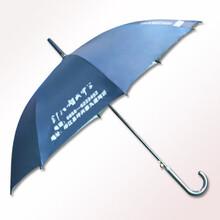 印江智成中学广告雨伞_雨伞厂家直销_定制礼品伞图片