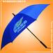 雨傘廠廣州荃雨美雨傘廠廣州雨傘廠雨傘廠家