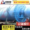 福州球磨机出力和圆筒磨碎的燃料量有何关系