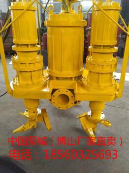 科技型潜水搅拌抽沙泵,耐磨搅拌器搭载潜水抽沙泵