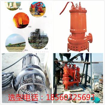 大颗粒清淤泵、绞吸式泥浆泵、高耐磨抽泥泵