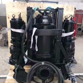 潜水抽沙泵品牌潜水抽沙泵厂家