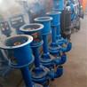 液下泥沙泵(可配防爆电机)立式离心渣浆泵