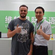 深圳龙华中外教英语精品小班欢迎试听体验