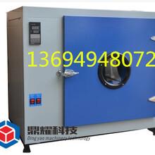 东莞鼎耀DY-70A精密鼓风干燥箱数显实验烘箱高温箱恒温干燥箱