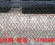 石笼网、铅丝笼、格宾网图片