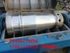 低价出售宁波二手不锈钢电加热发酵罐现货供应