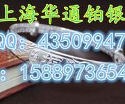 上海华通铂银国际交易中心(华通铂银):华通白银TD沪银主力,对锁策略图片