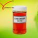 反渗透无磷阻垢剂ME708RO膜阻垢剂
