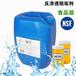 NSF反渗透阻垢剂ME150
