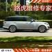 上海路虎更换轮胎多少钱,路虎保养,路虎轮胎保养步骤
