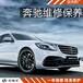 全新改款奔驰CLA2016年初发布/上海奔驰维修