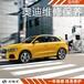 上海奥迪刹车片的养护注意事项,上海奥迪更换刹车片哪家好