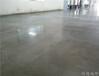 高效耐磨防尘晶面水磨石硬化剂工艺技术施工