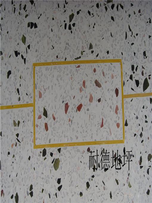 惠州水磨石施工队.原色-彩色水磨石地面价格实惠