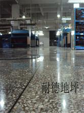 揭阳硬化地坪结晶水磨石施工队图片