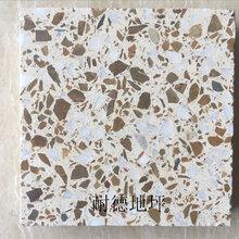 东莞水磨石地板砖施工队
