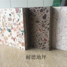 深圳水磨石地板砖厂家专业施工