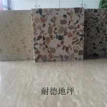 广州商业地板砖图片水磨石地板砖报价