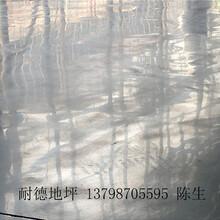 深圳硬化剂地坪厂家图片
