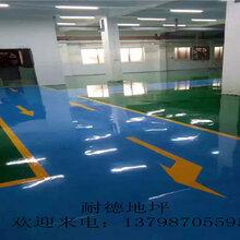 广州品牌地坪漆直销施工