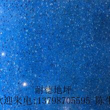广州洗石米施工水磨石施工队