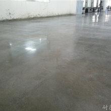 深圳密封混凝土硬化剂优质施工