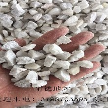 深圳洗石米施工水磨石施工价格